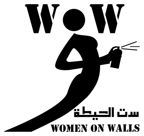 Women on Walls Logo