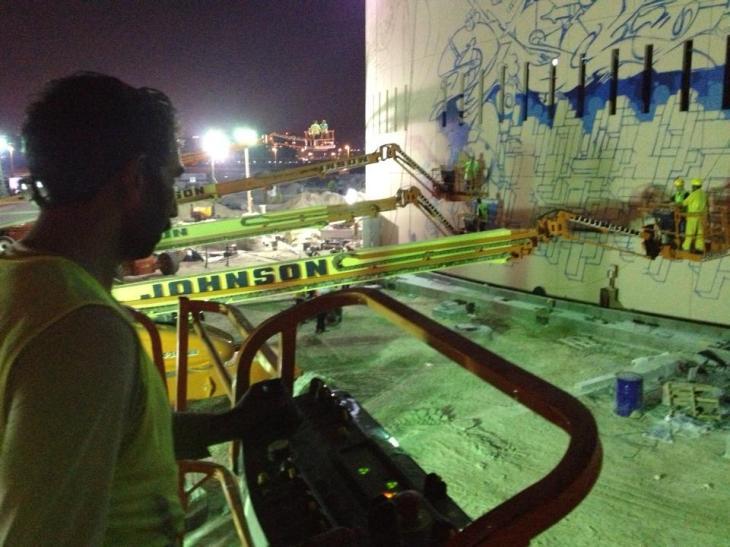 Graffiti Commission (I think) on Yas Island in Abu Dhabi